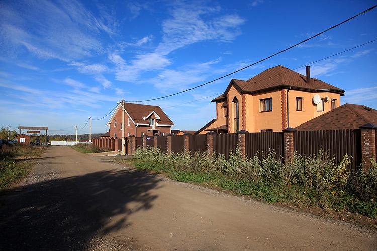 Коттеджный поселок Панорамы